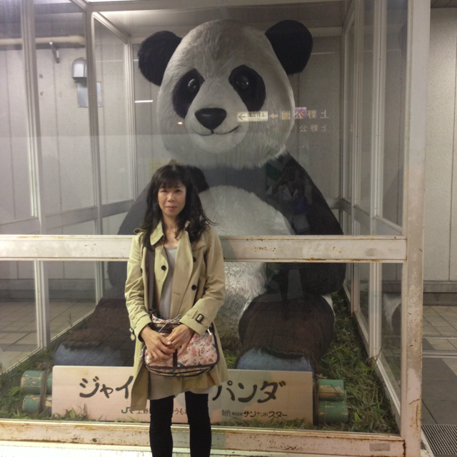 Hisae Watanabe