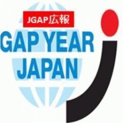 japangapyear