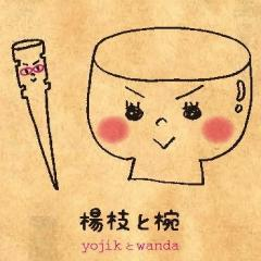 yojik0731