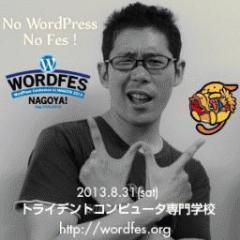 noz_web