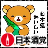 KazuyukiSLJ
