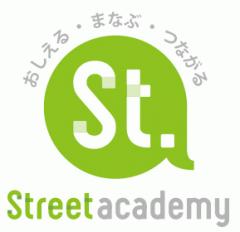 ストリートアカデミー株式会社