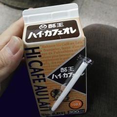 bansai719akabe
