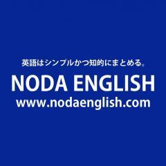 nodaenglish