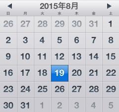 8_19_kisuiiki