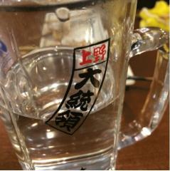 ctu_satoshi