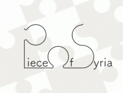 piece of syria