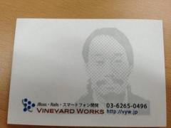 vineyardworks