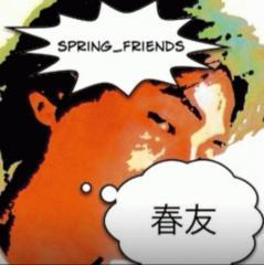 spring_friends