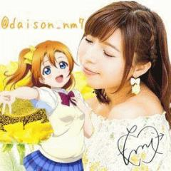 daison_nm7