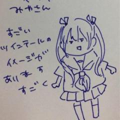 Miyachan_0129