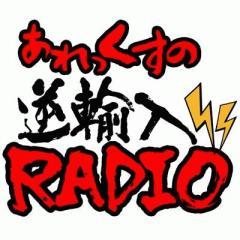 AlexNoRadio