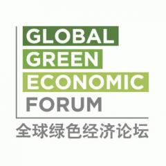 Global Green Economic Consulting (GGEC)
