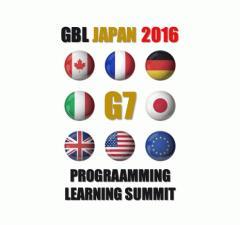 G7 プログラミングラーニングサミット2017事務局