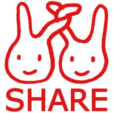 シェア=国際保健協力市民の会