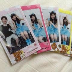 tws_akira