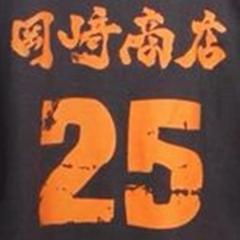 kamihiko1437
